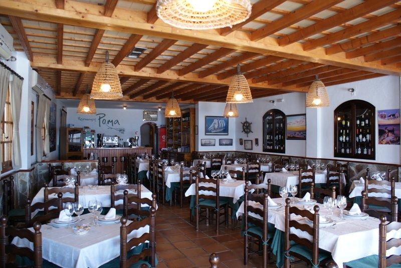 Restaurante Poma Comedor Mirador